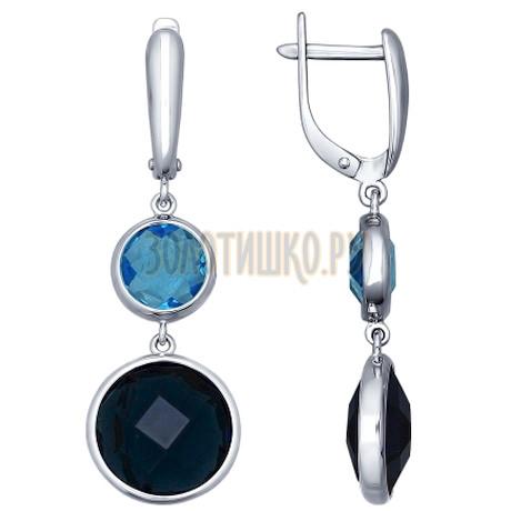 Серьги длинные из серебра с голубыми и синими стеклянными вставками 94021777