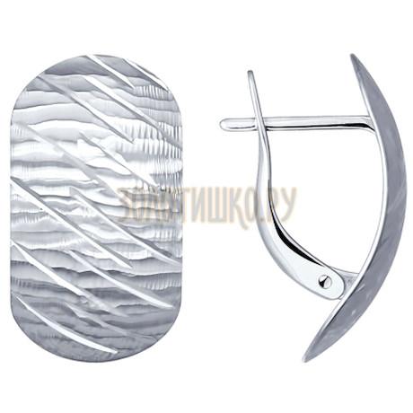 Серьги из серебра с алмазной гранью 94021865