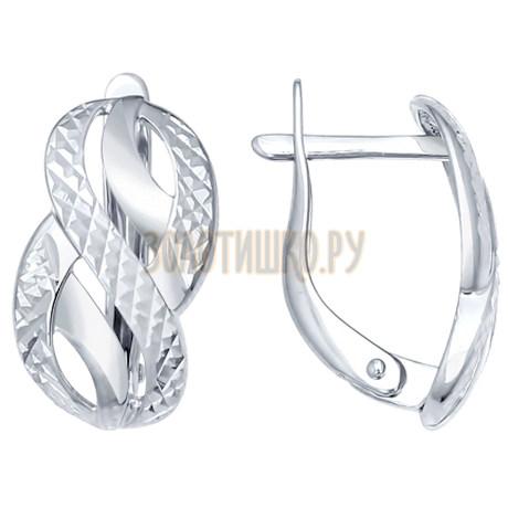 Серьги из серебра с алмазной гранью 94021923