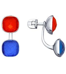 Серьги-пусеты из серебра с синими и оранжевыми кристаллами Swarovski 94022057