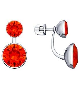 Серьги-пусеты из серебра с оранжевыми кристаллами Swarovski 94022069