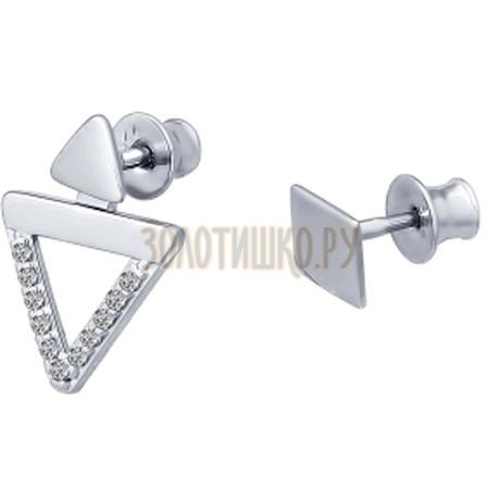 Серьги-пусеты из серебра с фианитами 94022198