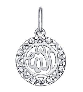 Подвеска мусульманская из серебра с фианитами 94031198