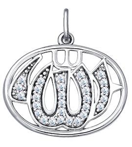 Подвеска мусульманская из серебра с фианитами 94031202