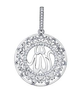 Подвеска мусульманская из серебра с фианитами 94031220
