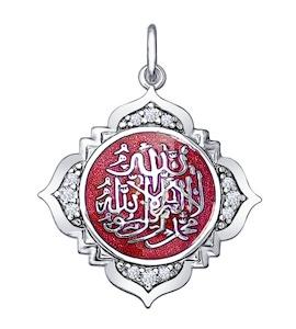 Мусульманская подвеска из серебра с эмалью «99 имён Аллаха» 94031222