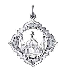 Мусульманская подвеска из серебра «Тадж Махал» 94031245