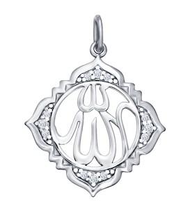 Подвеска мусульманская из серебра с фианитами 94031246