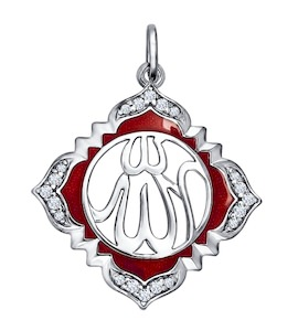 Подвеска мусульманская из серебра с эмалью с фианитами 94031247