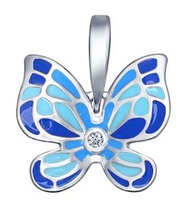 Яркий кулон с бабочкой 94031328