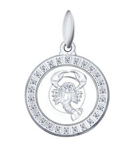 Подвеска знак зодиака из серебра с фианитами 94031386