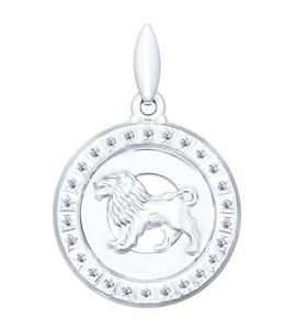 Подвеска знак зодиака из серебра с фианитами 94031387