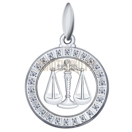 Подвеска знак зодиака из серебра с фианитами 94031389