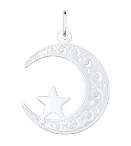 Подвеска мусульманская из серебра с гравировкой 94031406