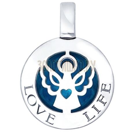 Подвеска ангел из серебра с эмалью 94031507