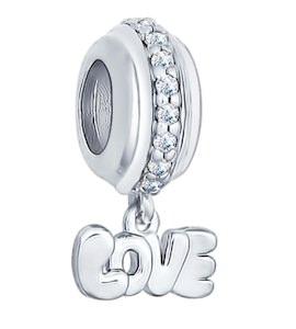 Подвеска-шарм из серебра с фианитами 94031626