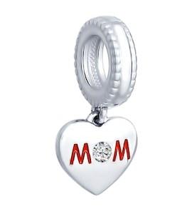 Подвеска-шарм из серебра с эмалью с фианитом 94031672