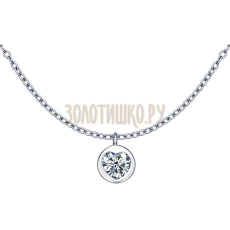 Колье из серебра с фианитом 94070053