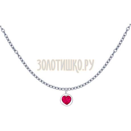 Колье из серебра с камнем в форме сердца 94070054