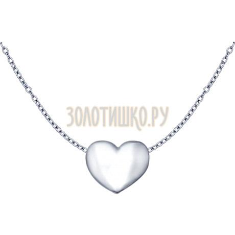 Серебряное колье с сердцем 94070058