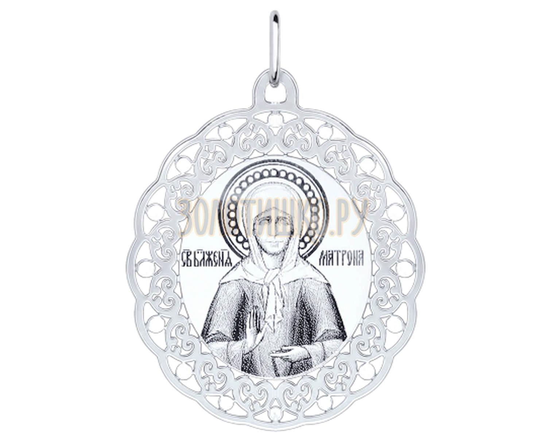 Нательная икона Матрона Московская в Салавате