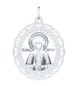 Иконка из серебра с алмазной гранью и лазерной обработкой 94100147