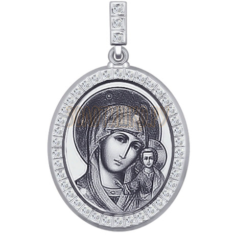 Иконка из серебра с лазерной обработкой с фианитами 94100178