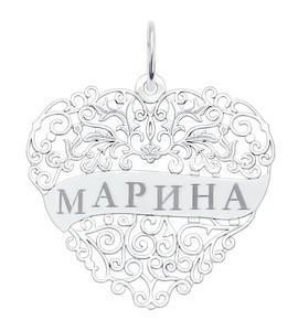 Подвеска с именем Марина из серебра 94100197