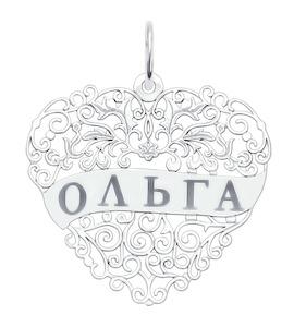 Подвеска из серебра с именем Ольга 94100202