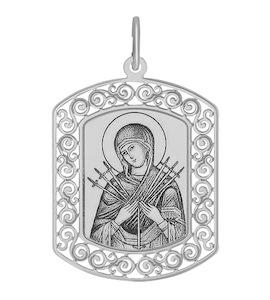 Иконка из серебра с лазерной обработкой 94100208