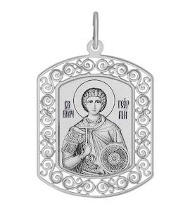 Иконка из серебра с лазерной обработкой 94100209