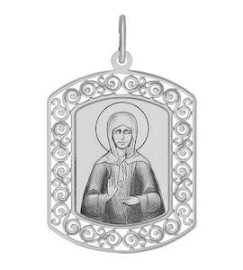 Иконка из серебра с лазерной обработкой 94100210