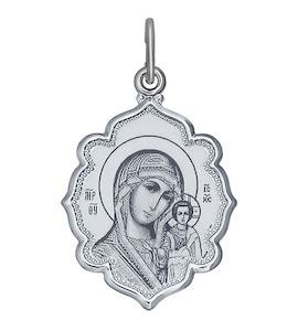 Иконка из серебра с лазерной обработкой 94100220
