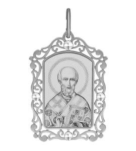 Иконка из серебра с алмазной гранью и лазерной обработкой 94100231