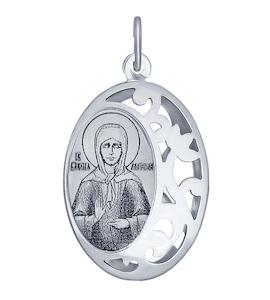 Иконка из серебра с лазерной обработкой 94100240