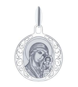 Иконка из серебра с лазерной обработкой 94100247