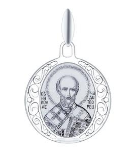 Иконка из серебра с лазерной обработкой 94100249