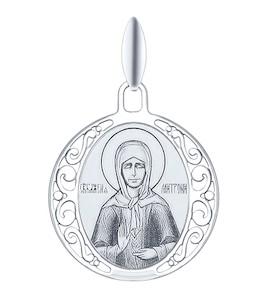 Иконка из серебра с лазерной обработкой 94100251