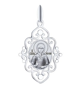 Иконка из серебра с алмазной гранью и лазерной обработкой 94100255