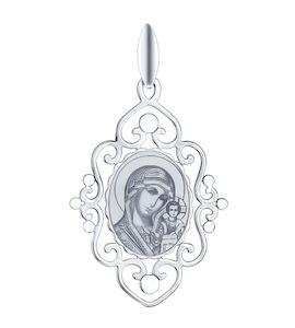 Серебряная иконка «Казанской Божьей Матери» 94100258