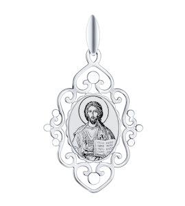 Иконка из серебра с алмазной гранью и лазерной обработкой 94100260