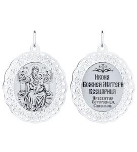 Иконка из серебра с алмазной гранью и лазерной обработкой 94100261