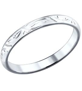 Обручальное кольцо из серебра с гравировкой 94110015
