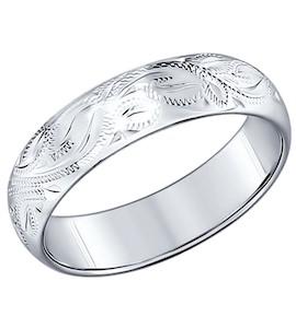 Обручальное кольцо из серебра с гравировкой 94110017