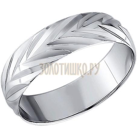 Обручальное кольцо из серебра с алмазной гранью 94110018