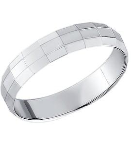 Обручальное кольцо из серебра с алмазной гранью 94110020