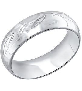 Обручальное кольцо из серебра 94110025