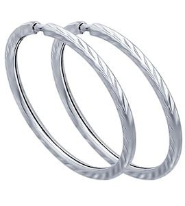 Серьги конго из серебра с алмазной гранью 94140070