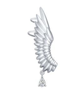 Серьга-кафф из серебра с фианитом 94170054