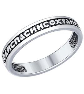 Кольцо из чернёного серебра 95010072